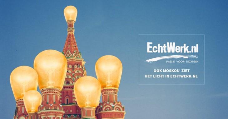 en deze.... | Passie voor techniek - EchtWerk.nl